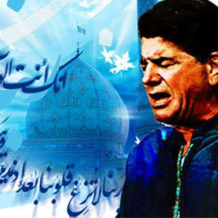 دانلود دعای ربنا از محمدرضا شجریان با کیفیت عالی و لینک مستقیم