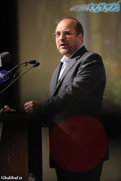 دومین همایش ملی شهر اسلامی