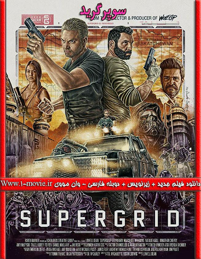 دانلود فیلم SuperGrid 2018 زیرنویس دوبله