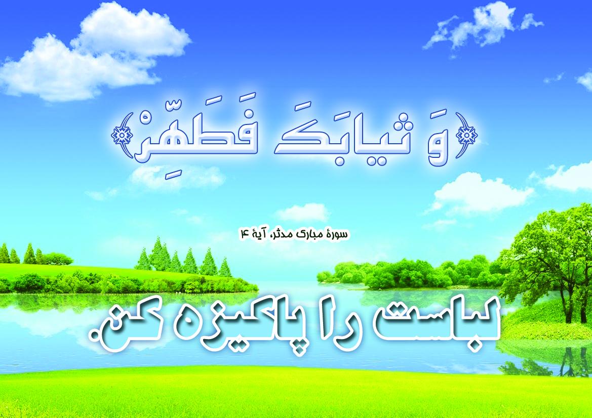 http://bayanbox.ir/view/2758710293612898757/08.jpg