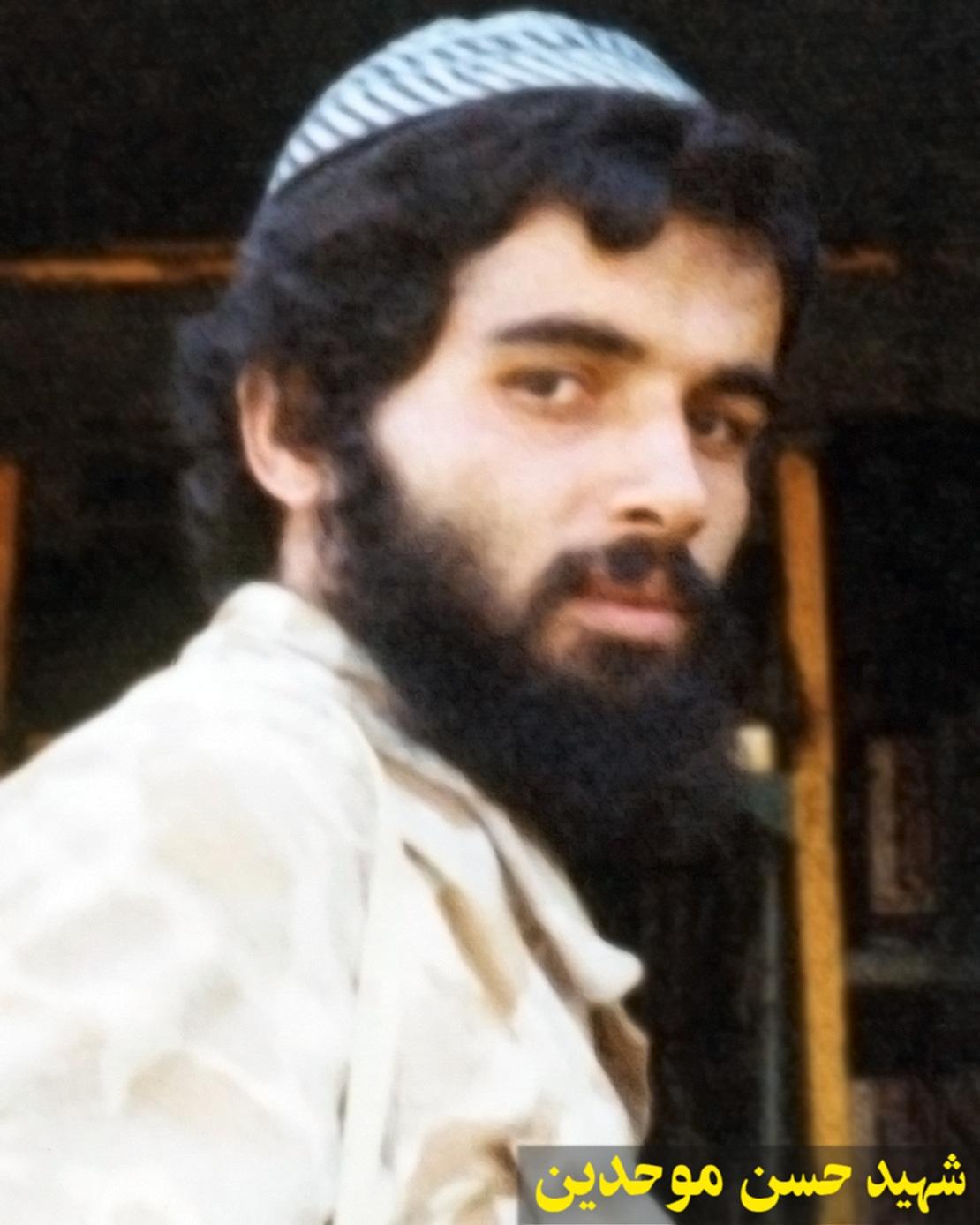 شهید حسن موحدین