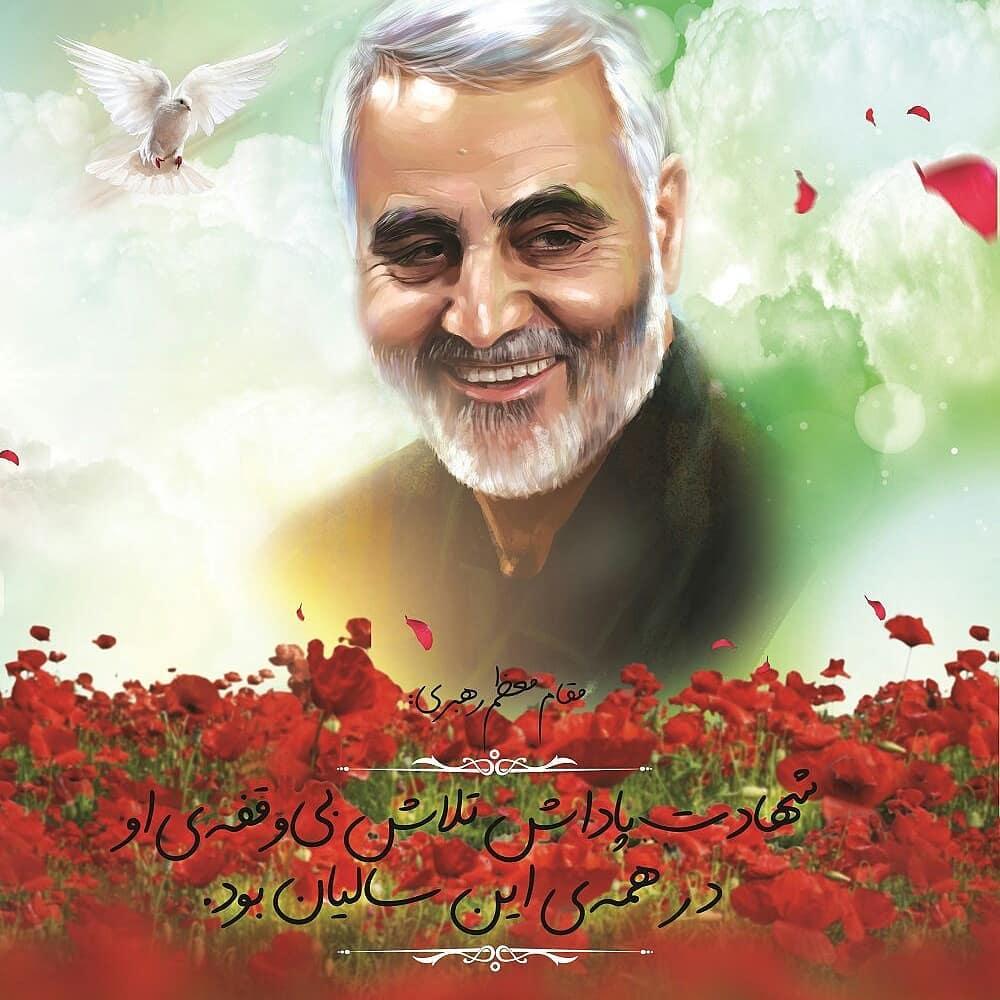 عکس پروفایل سردار حاج قاسم سلیمانی برای چهلم ایشان