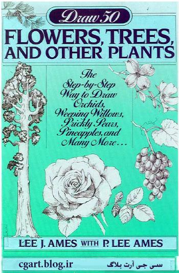 طراحی 50 گل و گیاه