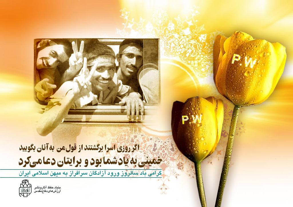 http://bayanbox.ir/view/2792119941412464517/azadegan.jpg
