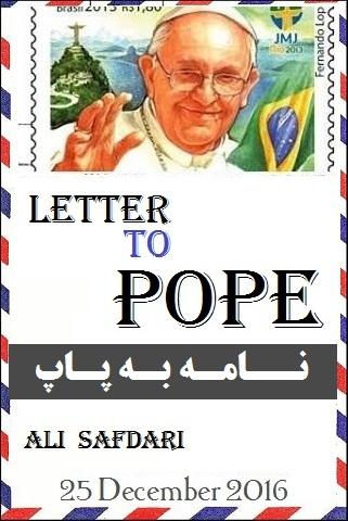 نامه به پاپ letter to pope