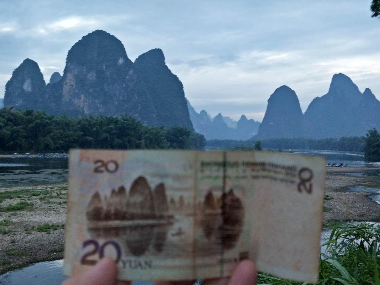 رودخانه لی در گویلین چین