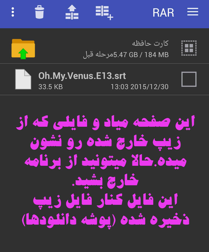 Screenshot 2015 12 30 13 03 16 - open the zip file and watch