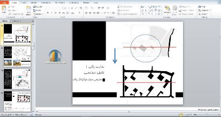 http://bayanbox.ir/view/2809446397453811162/sheykh-saray8.jpg