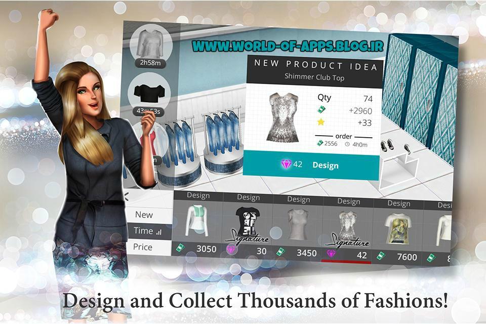 Fashion Empire بازی فشن امپایر افزایش خلاقیت مد