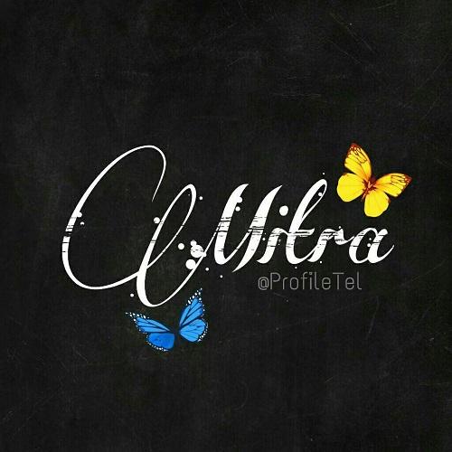 عکس پروفایل اسم میترا