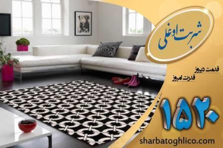 قالیشویی در امیرآباد با نازلترین قیمت