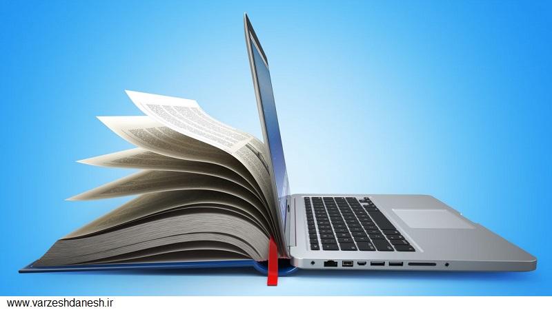 لینک فروشگاههای آنلاین و دانلود قانونی کتاب