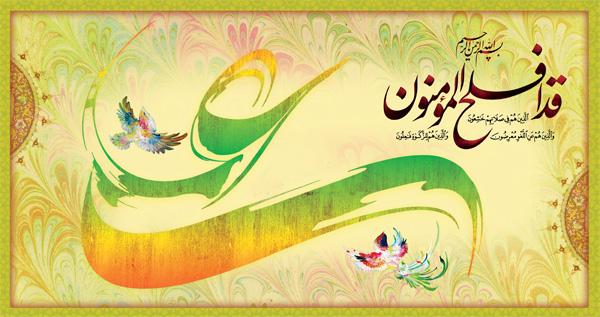 به مناسبت عید غدیر - مدح خوانی محمد دورکی