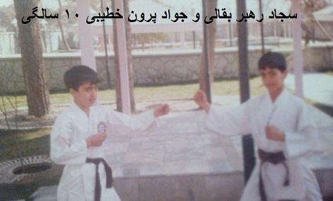 آقای سجاد رهبر بقالی بازیکن تیم ماشین سازی تبریز :: محله خطیب