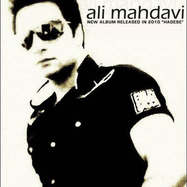 http://bayanbox.ir/view/2900584104472313394/Ali-Mahdavi-Hadeseh.jpg