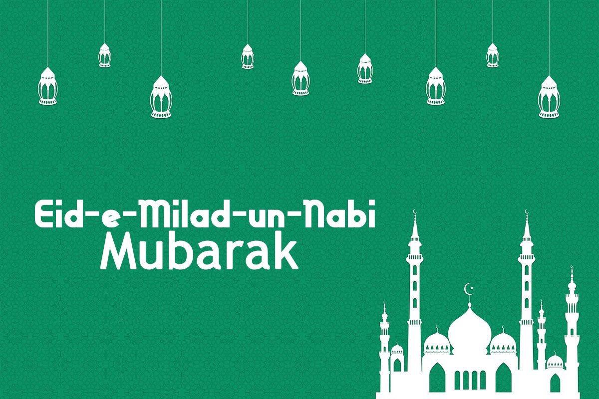 اس ام اس تبریک میلاد حضرت محمد (ص) و امام جعفر صادق