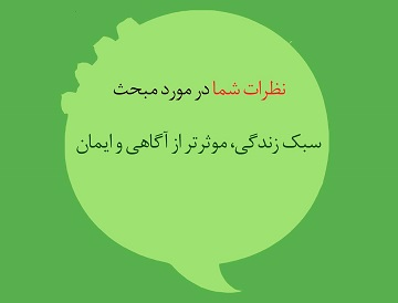 http://bayanbox.ir/view/292846601943950/965.jpg