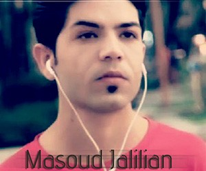 آوای انتظار همراه اول مسعود جلیلیان