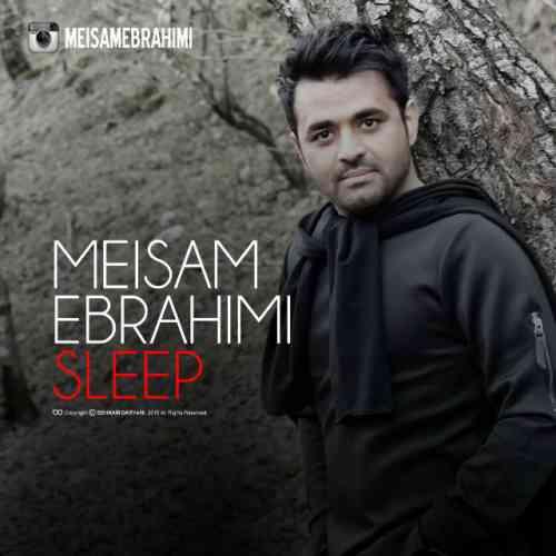 کد آهنگ پیشواز خواب از میثم ابراهیمی