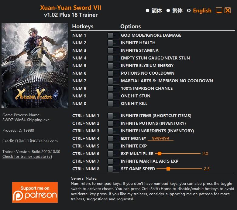 دانلود ترینر بازی Xuan-Yuan Sword VII