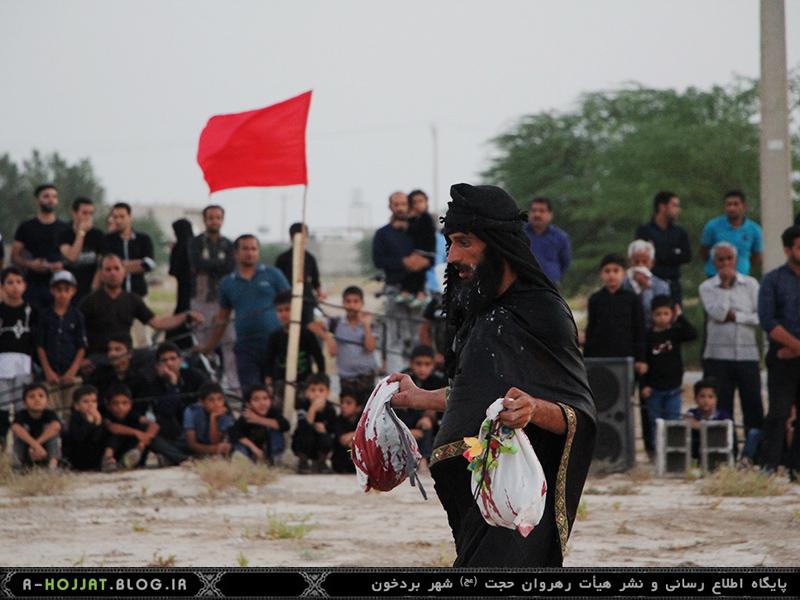 تعزیه طفلان مسلم در شهر بردخون-بوشهر