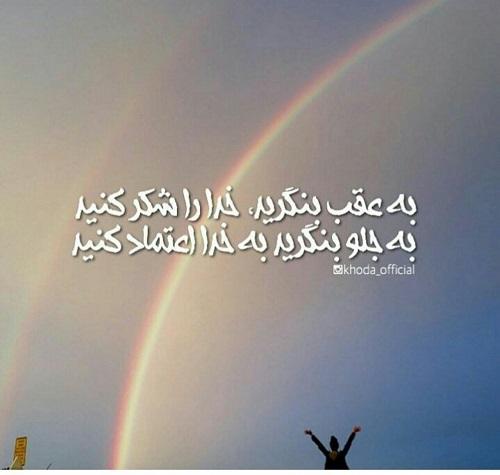 عکس نوشته و متن به خدا اعتماد کن :: استیکر نام ها - عکس نوشته اعتماد