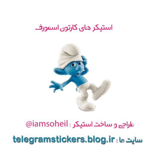 استیکر+تلگرام+نوزاد