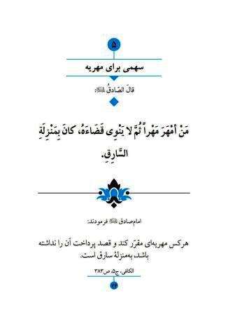 http://bayanbox.ir/view/3016838579601837647/Mardan24.jpg