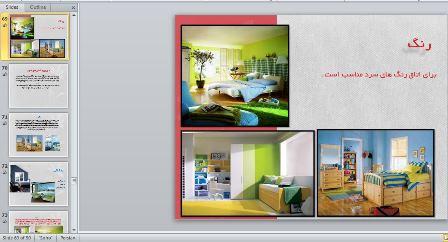 http://bayanbox.ir/view/301810180888345741/KHab-17.jpg