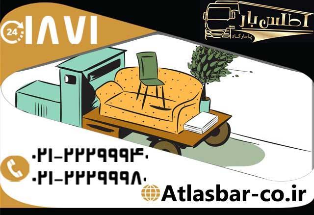 خدمات حمل اثاثیه و باربری در تهران