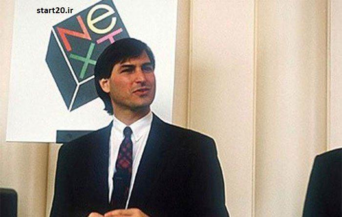 شرکت نکست- استیو جابز