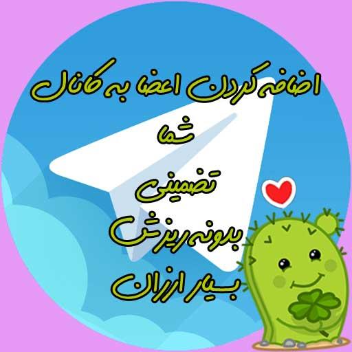 کانال تلگرام خرید فروش کامیون