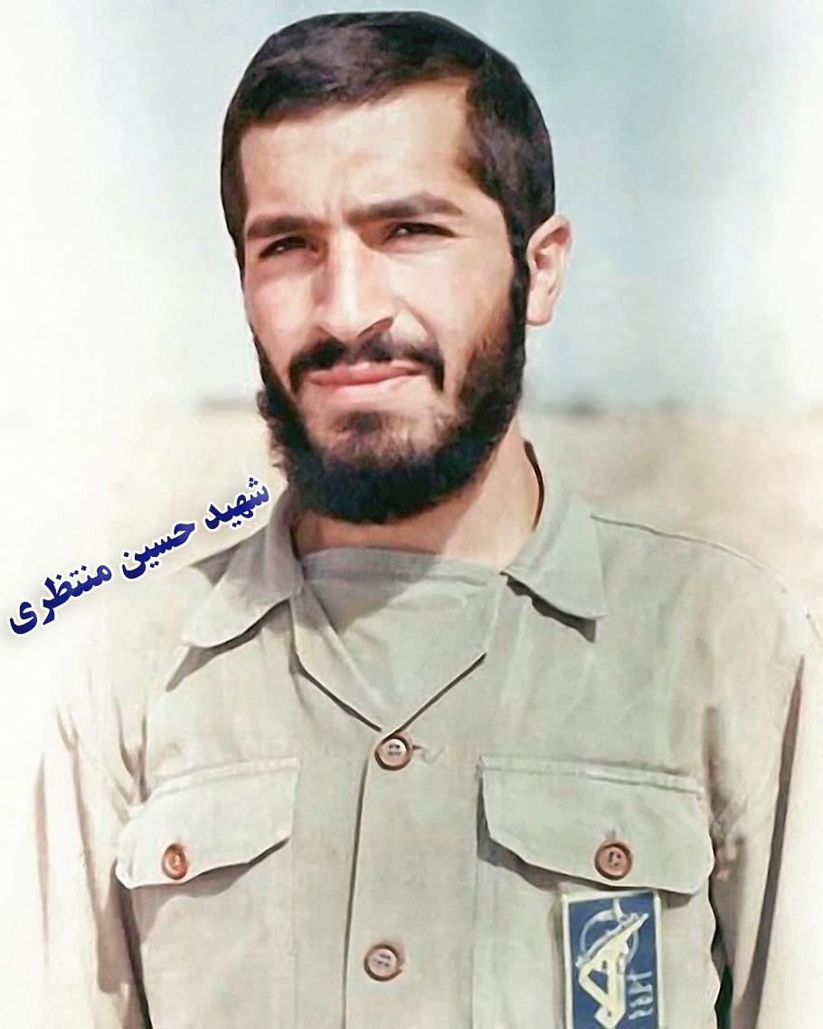 شهید حسین منتظری