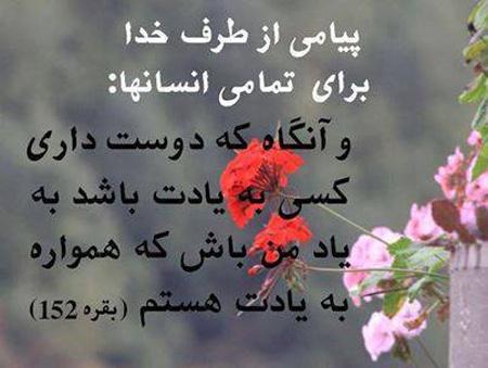عکس خدا برای تلگرام