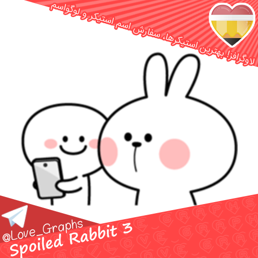 Spoiled Rabbit 3