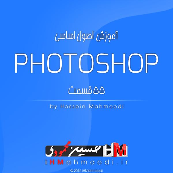 مطلب انگلیسی: 8 قدم تا طراحی یک لوگو خوب :: « iHMahmoodi »- وبلاگ ...مطلب انگلیسی: 8 قدم تا طراحی یک لوگو خوب