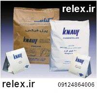 اجرای بتونه کناف در تهران و کرج|09124864006