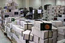 چاپ یازده درصد کتابهای کشور در قم