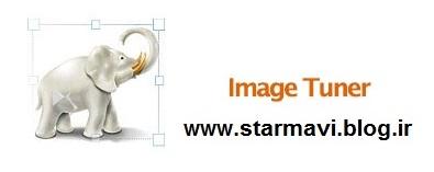 http://bayanbox.ir/view/3111371622483378712/Image-Tuner.jpg