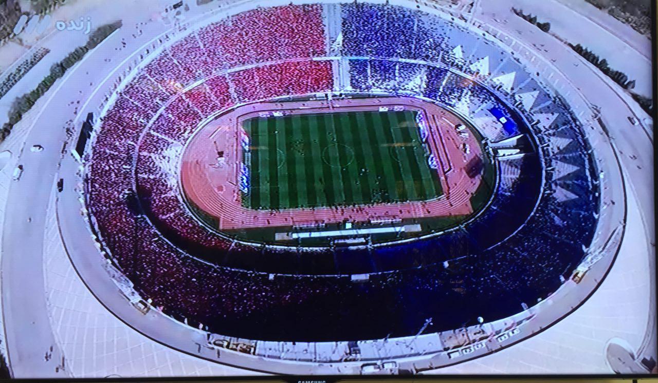 عکس ورزشگاه آزادی امروز