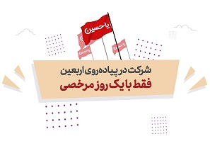 http://bayanbox.ir/view/3145788382440587531/morakhasi.jpg