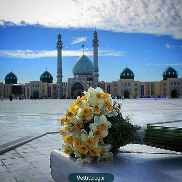 شمیم انتظار-تشرف در مسجد جمکران