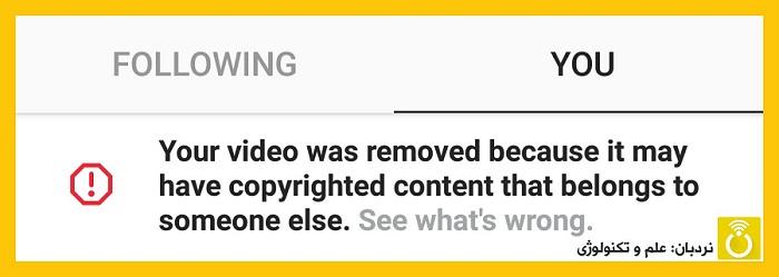 علت اصلی حذف خودکار برخی ویدئوها توسط اینستاگرام