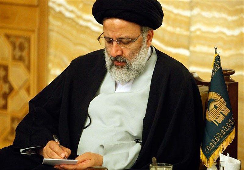 پیام حجت الاسلام رئیسی در پی اقدام تروریستی امروز تهران
