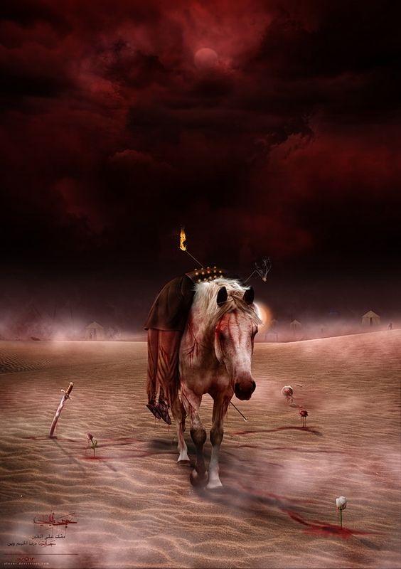 عکس پس زمینه گوشی مخصوص محرم با تصویری زیبااز اسب امام حسین (ع) در روز عاشورا