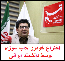 https://www.tasnimnews.com/fa/news/1396/04/14/1454782/