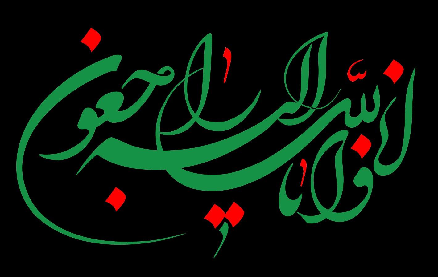 ام الشهید، مادر گرامی دکتر علیزاده به جوار رحمت حق شتافت