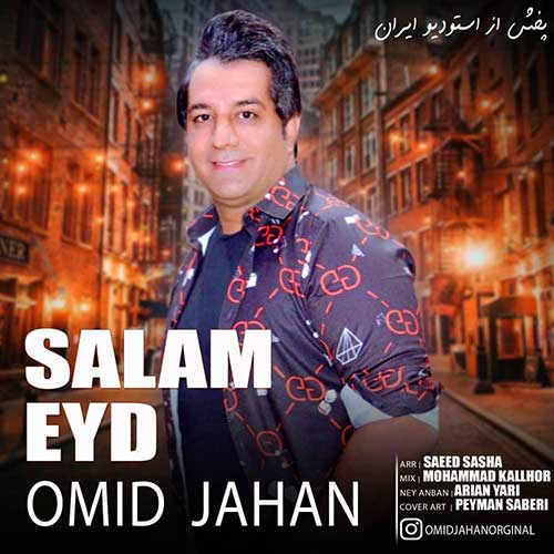http://bayanbox.ir/view/3214296584112534809/Omid-Jahan-Salam-Eyd.jpg