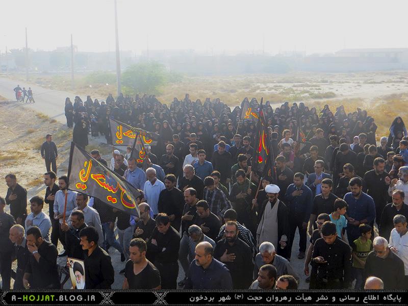 پیاده روی روز اربعین حسینی در بردخون