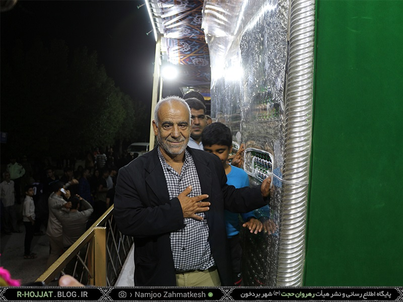 ضریح خیمه گاه امام حسین در بوشهر